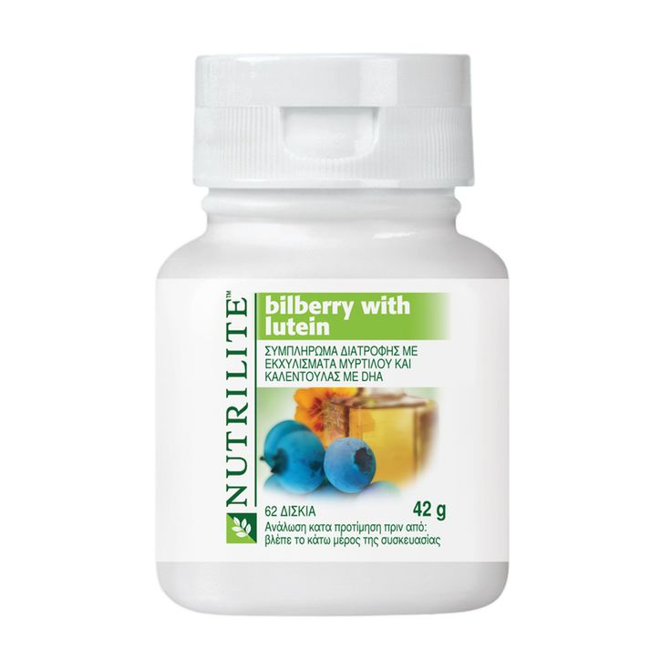 NUTRILITE Bilberry with Lutein 8007