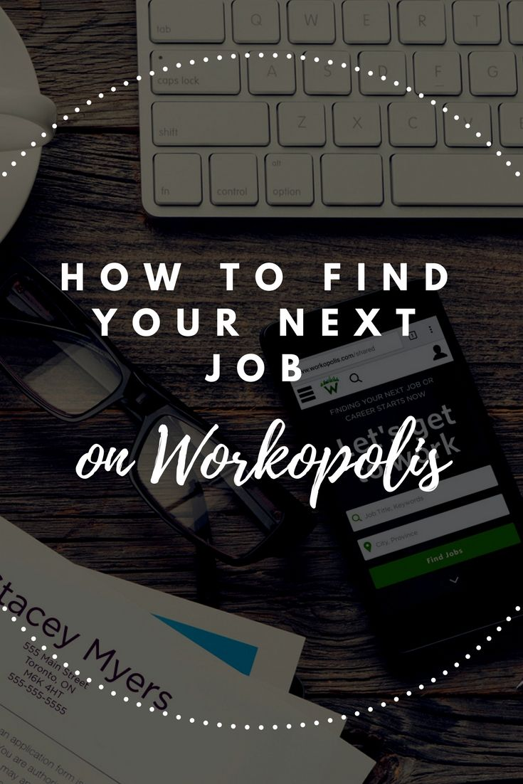 How to find your next job on