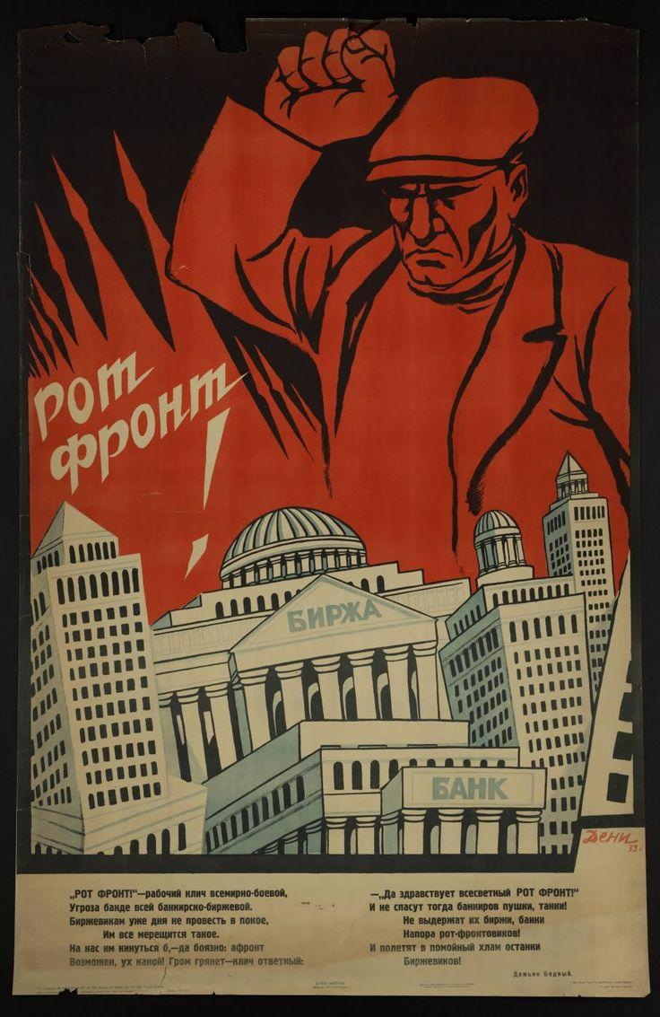 Poster design vintage - 25 Russian Propaganda Poster Designs Analyzed