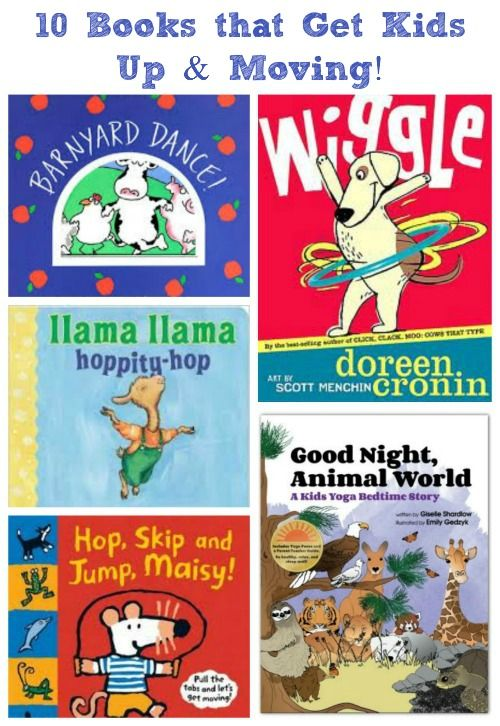 "Get the kids up and moving with these ""just can't sit still"" reads! #kidslit #reading"