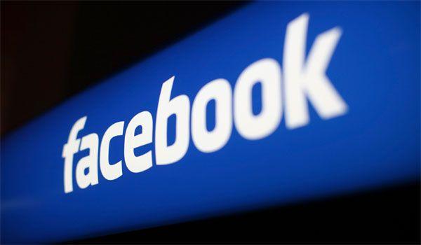 Χαμός με διαγωνισμό απάτη στο ελληνικό facebook - Χρησιμοποίησαν για δόλωμα τη MAC