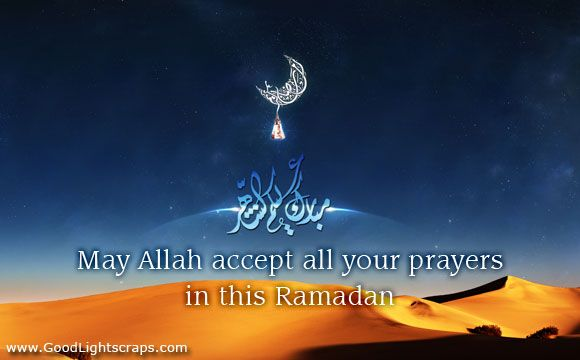 Ramadan Kareem orkut scraps, images, greetings cards