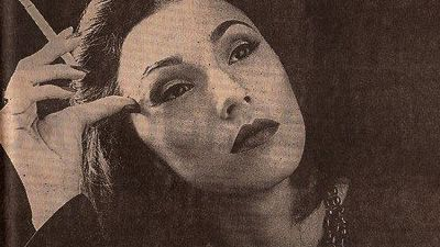 Biografia de #ClariceLispector #Brasil #Escritoras #mensagenscomamor