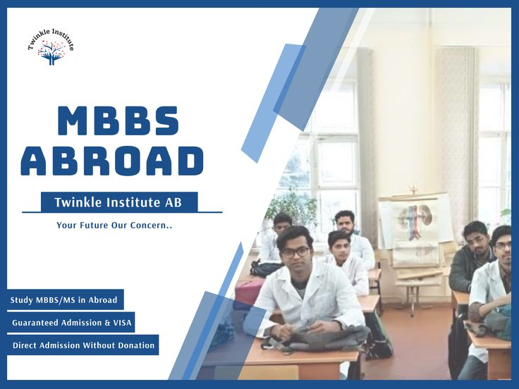 MBBS ABROAD Twinkle Institute AB Abroad, Us
