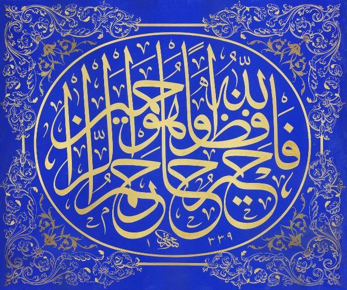 http://www.ozbilenlermuzayede.com/gallery/kKarma-Sanat-Eserleri-Muzayedes1222012221.jpg