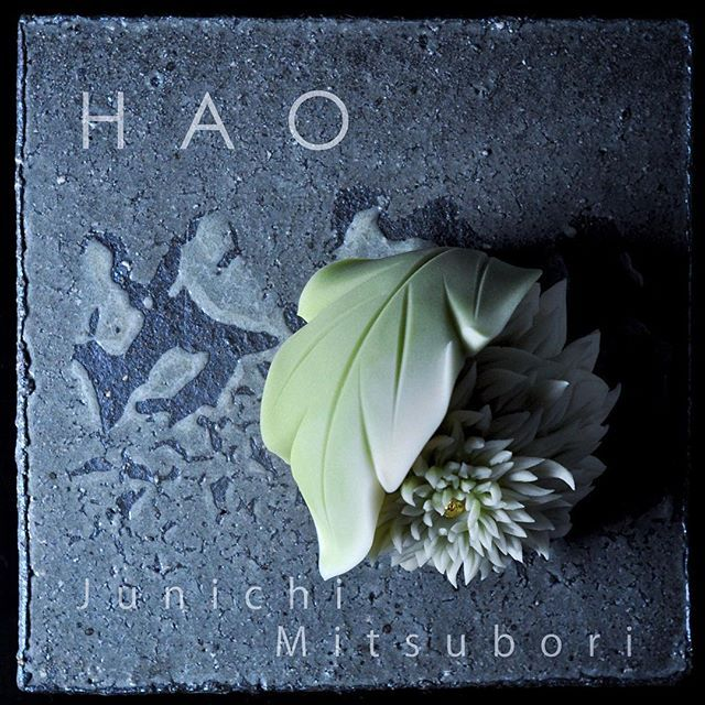 """#一日一菓 「 #葉王 」 #煉切 製 #wagashi of the day """" #HAO """" 本日は「葉王」です。 Today is """"HAO """". Oggi è il """"HAO"""". Aujourd'hui est """"HAO"""". 今天是""""叶景""""。 #和菓子 #菓道 #一菓流 #作家 #sweets #art #nerikiri #葉 #王 #針切"""