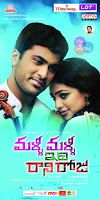 #MalliMalliIdiRaniRoju Movie Latest Wallpapers