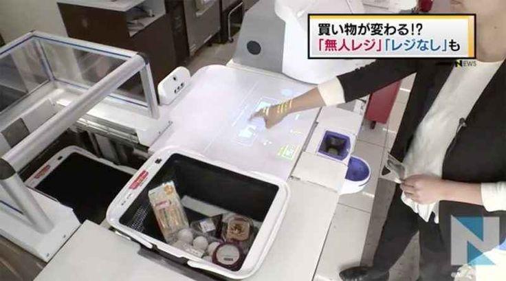 Panasonic: macchinario che sistema i prodotti nella busta della spesa Ormai è sempre più facile rendere tutto automatico. Prima è toccato ai cassieri sostituiti da robot, ma oggi è successo l'incredibile. Panasonic ha messo a punto un macchinario che sistema in maniera #panasonic #alimenti