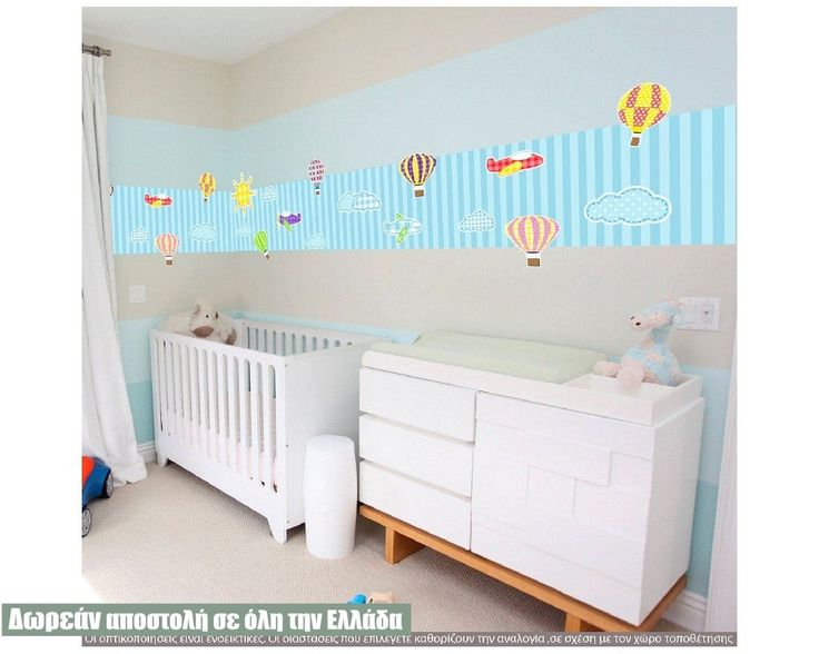Fly Away, μπορντούρα αυτοκόλλητη,8,90 €,http://www.stickit.gr/index.php?id_product=17977&controller=product
