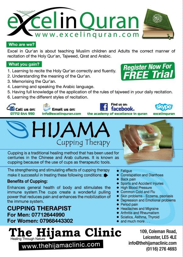 Hijama. Revive a sunnah and benefit spiritually and physically. This is your route to better health.