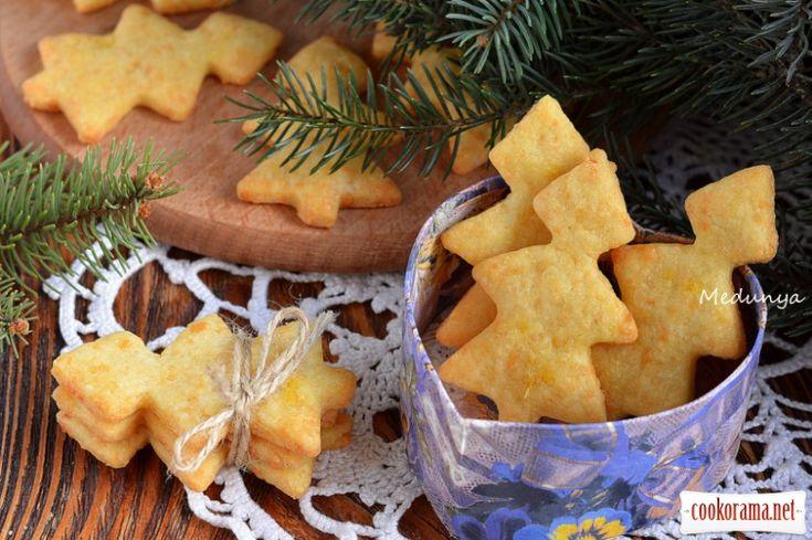 Хрустящие сырные елки / Печенье / Кукорама — вкусные рецепты!
