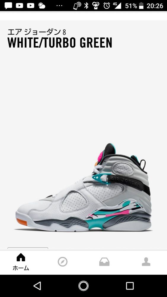 92e39faa29666f 2018 NIKE AIR JORDAN 8 RETRO SizeUS9 WHITE TURBO GREEN SOUTH BEACH  fashion   clothing  shoes  accessories  mensshoes  athleticshoes (ebay link)