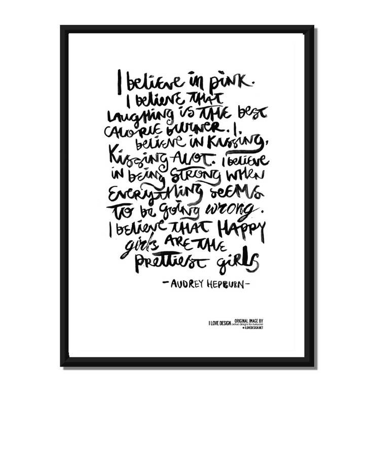 Classic Quote By Audrey Hepburn Fine Art Or Canvas By I