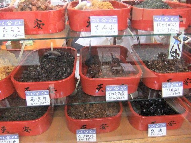 天安 (Tenyasu), 月島 (Tsukishima), Tokyo, Japan. 佃煮 (Tsukudani) store since Edo period. Tsukudani is eaten with steamed rice in Japan.