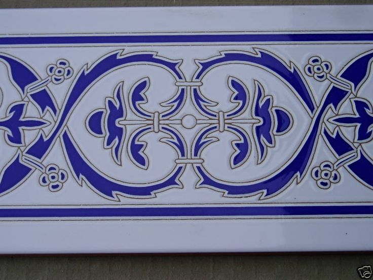C283 border tile 14 x 28cm in Home, Furniture & DIY, DIY Materials, Flooring & Tiles | eBay