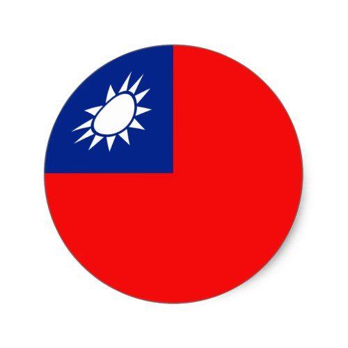 Taiwan Fisheye Flag Sticker Zazzle Com Taiwan Flag Flag Taiwan
