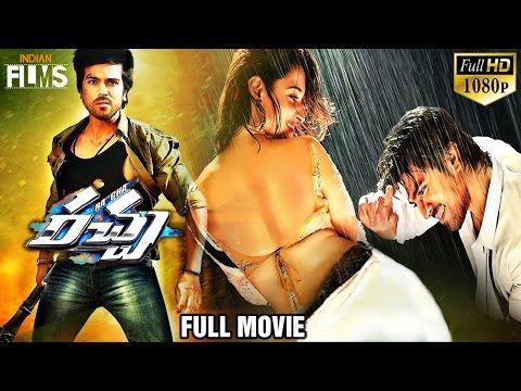 Pareeksha Telugu Full Movie 1080p