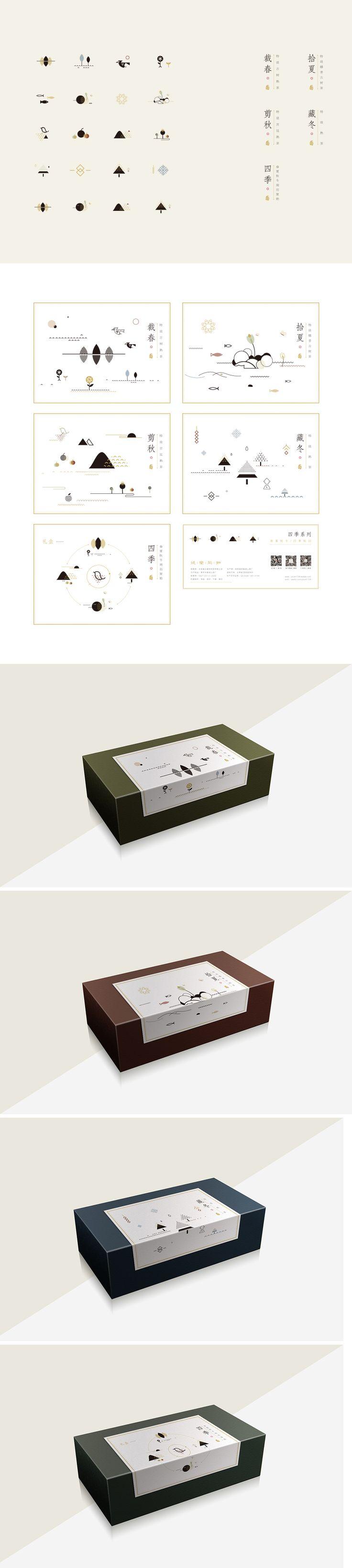 - 谷 龙 - 一组茶品牌视觉 -
