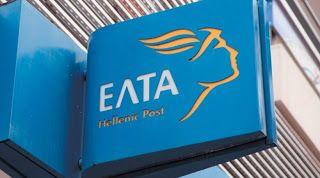 Paralia News- (Breaking News): Κίνδυνος διακοπής ρεύματος για χιλιάδες νοικοκυριά...