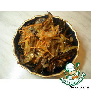 Сушеные баклажаны по-корейски