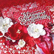 Магазин мастера Евгения (memory-box-kr): подарки для новорожденных, обложки, фотоальбомы, кулинарные книги, блокноты