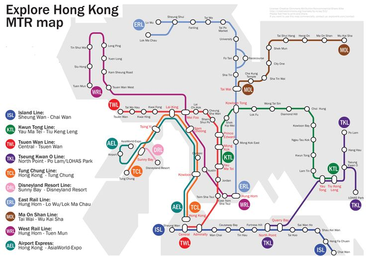 Hong Kong MTR Map 2012-2013 | Printable HK & Kowloon subway and ...