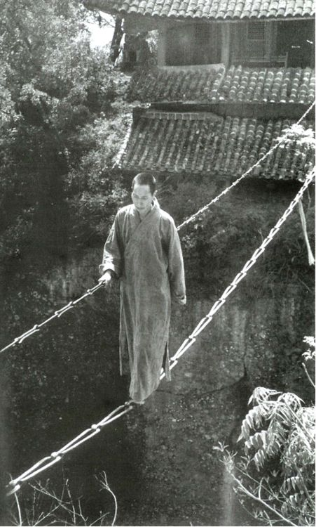 The Jiangyou Figure Hill Temple. Simple iron chain bridge, China, 1930s: Jiangyou Figures, Figures Hill, China 1930, 1930S, Simple Irons, Irons Chains, Hill Temples, Photo, Chains Bridges