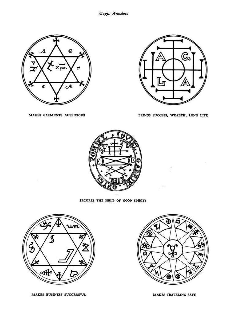 MAGICKAL PENTACLE OF SOLOMON Occult Magic Magick Amulet Witchcraft Protection