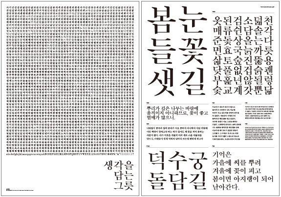 09_Ahn sam-yeol