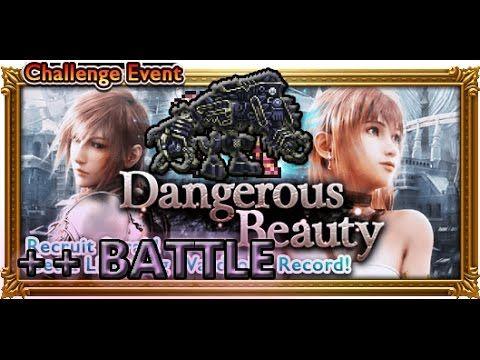 [FFRK] FFXIII-2 Dangerous Beauty | Serah - Higher Doubts ++ #386