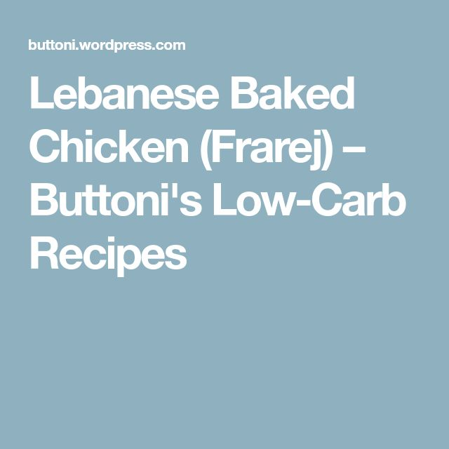 Lebanese Baked Chicken (Frarej) – Buttoni's Low-Carb Recipes