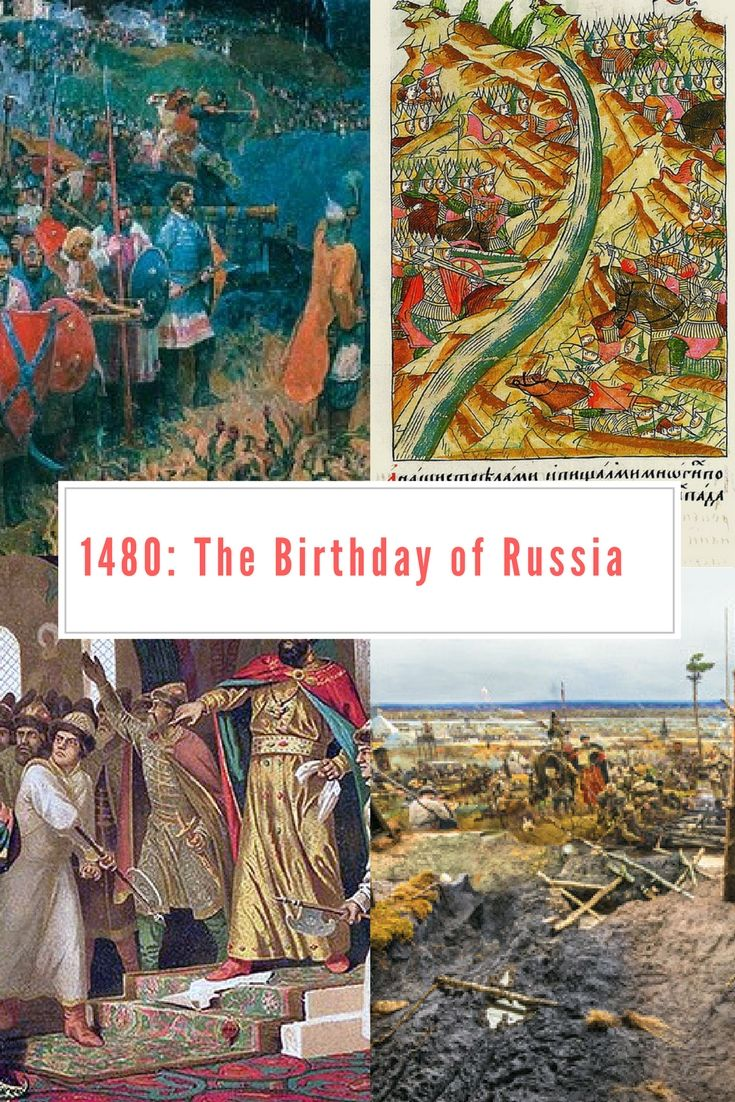 The Battle of the Ugra: When Rus finally threw off the Tatar yoke