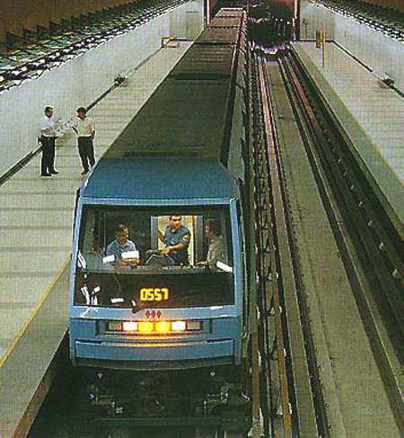 Metro Santiago Chile