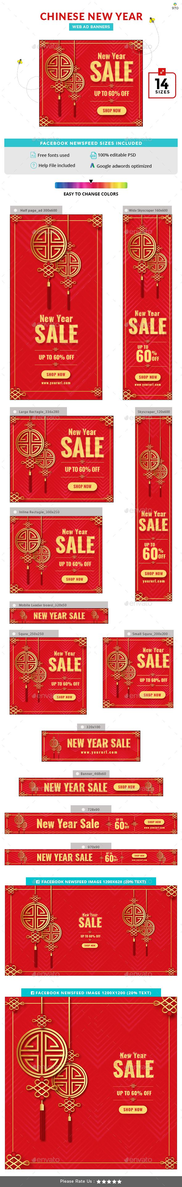 Chinese New Year Banner Set New year banner, Banner