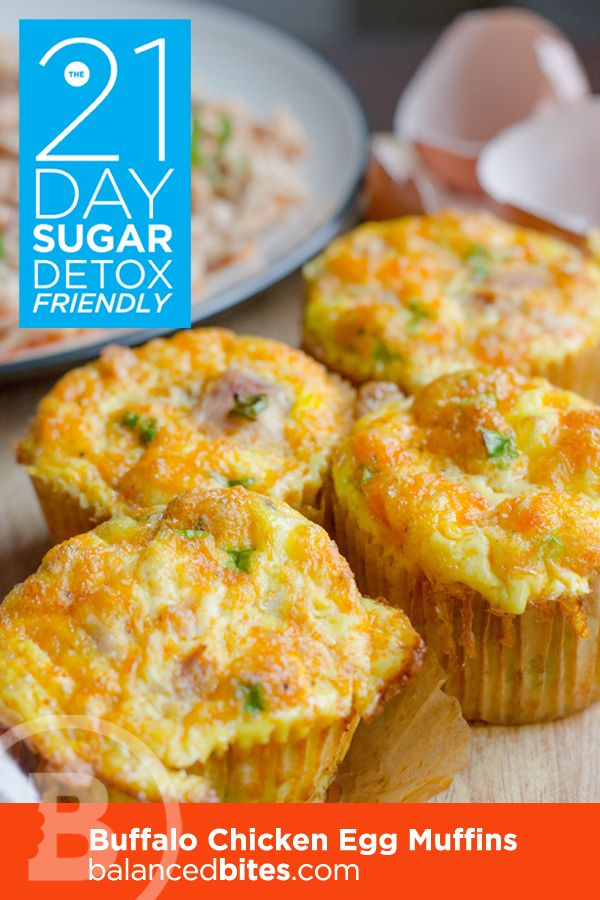 Buffalo Chicken Egg Muffins - Add some spice to your breakfast, snack or even lunch. Can sub extra egg whites for more protein.
