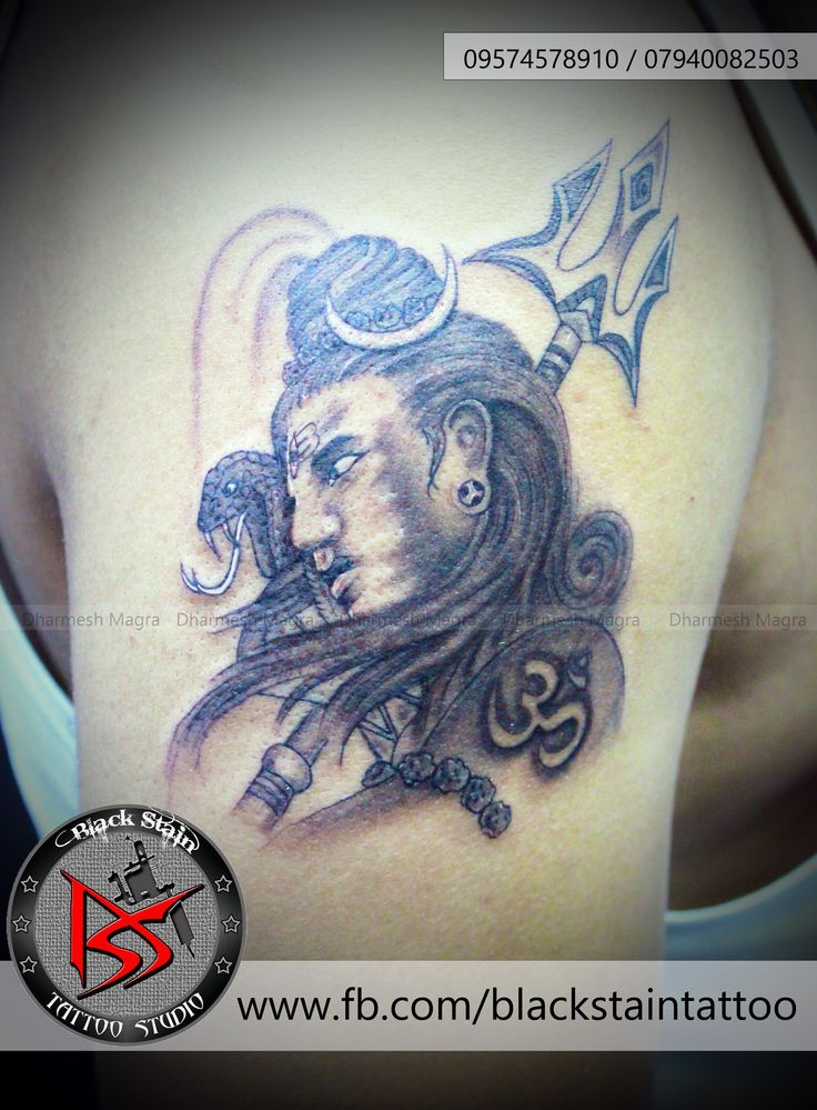 tattoo of lord shiva...known as the lord of the lords... done by DHARMESH MAGRA of BLACK STAIN TATTOO STUDIO