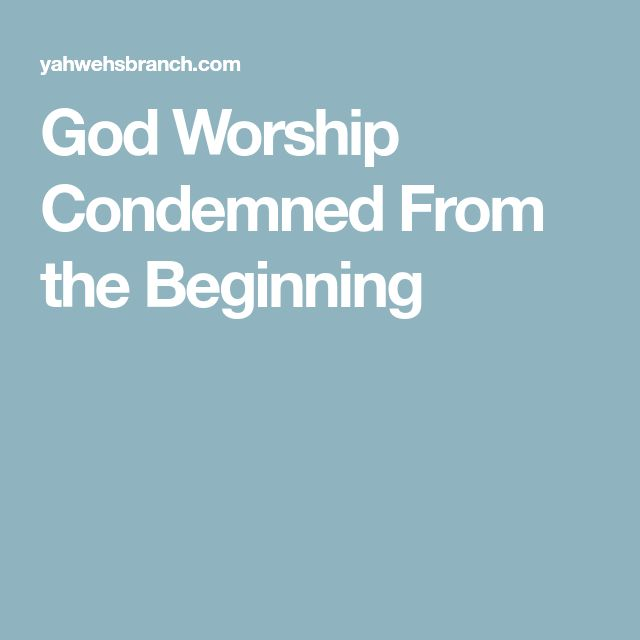 God Worship Condemned From the Beginning