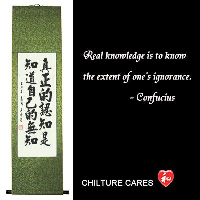 Knowledge Confucius Quotes Chinese Calligraphy Wall Scroll : http://www.chilture.com/knowledge-confucius-quotes-chinese-calligraphy-wall-scroll-p-653.html