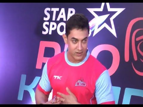 Aamir Khan @ PRO KABADDI LEAGUE 2014 red carpet.