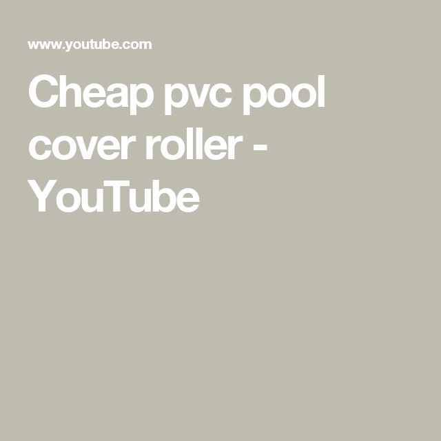 Cheap pvc pool cover roller - YouTube