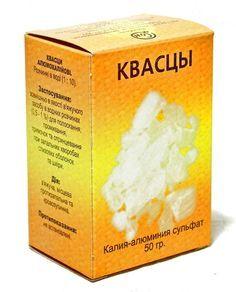 Применение Квасцов (галуна) в народной медицине:. Обсуждение на LiveInternet - Российский Сервис Онлайн-Дневников