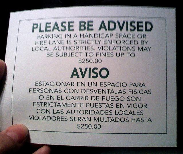 Food Stamp Translated To Spanish