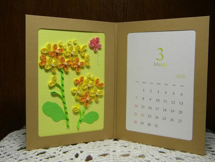 ベルメゾンのマンスリークラブ 「3月菜の花」です。  花の下に黄色の折り紙を貼ってあるのですが 余り必要ないかも・・・貼るのが大変だったし(型紙と自分...