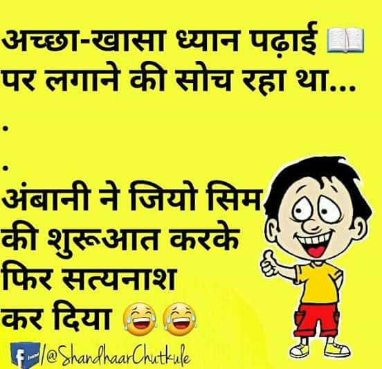 155 Best Images About Garage And Workshop Organizing On: 155 Best Images About Hindi Jokes On Pinterest