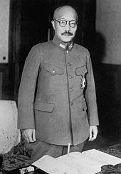 Hideki Tojo - Wikipedia, the free encyclopedia
