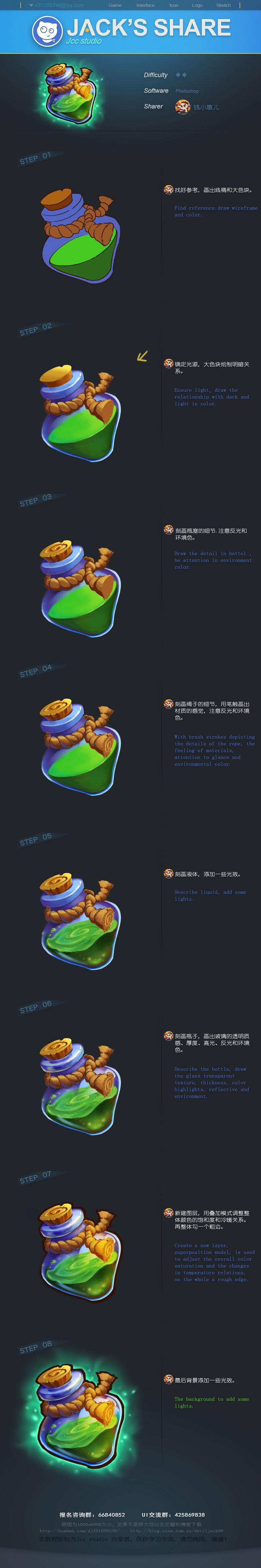 Jack 游戏UI班作品分享(界面、图标、game ui、ui、游戏界面)