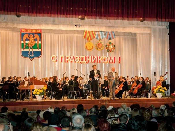 Concert in Ribnita. 2014