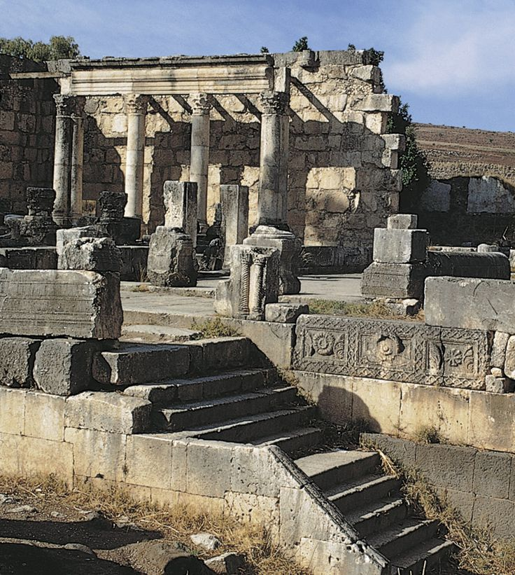 CAPERNAUM, ISRAEL - Jesus was confronted by a demoniac while teaching here (Mark 1:21-27).  Jesus healed the servant of the centurion.  This Roman official was credited with building the synagogue (Luke 7:3). In this synagogue, Jesus gave sermon on the bread of life (John 6:35-59).