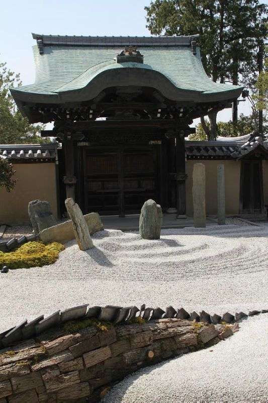 """Dragon"" Garden at the Kodaiji Temple, Kyoto, Japan"