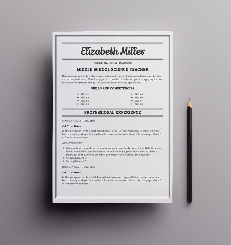 8 best Resume Templates images on Pinterest Teacher resumes, Cv - teacher responsibilities resume